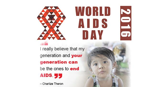WorldAidsDay2016_Nov3.jpg